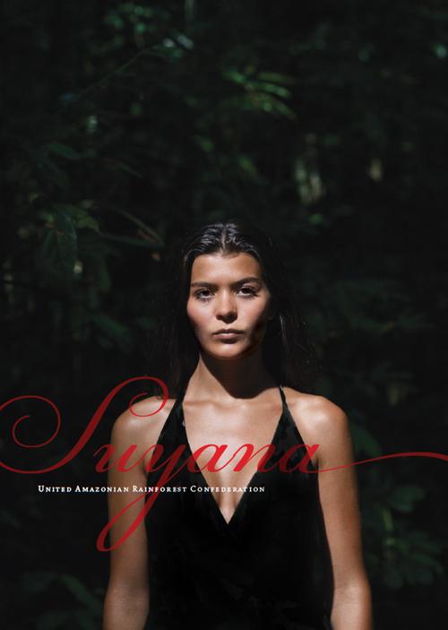 PERSONA: Meet Suyana Sapaki